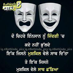 Sad Quotes, Hindi Quotes, Quotations, Qoutes, P Pics, Punjabi Love Quotes, Photo Quotes, Friendship Quotes, Deep Thoughts