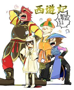 ANIMATOR Hosoda Mamoru, The boy and The beast, Kumatetsu, Kyuta, Tatara,& Hyakushubo