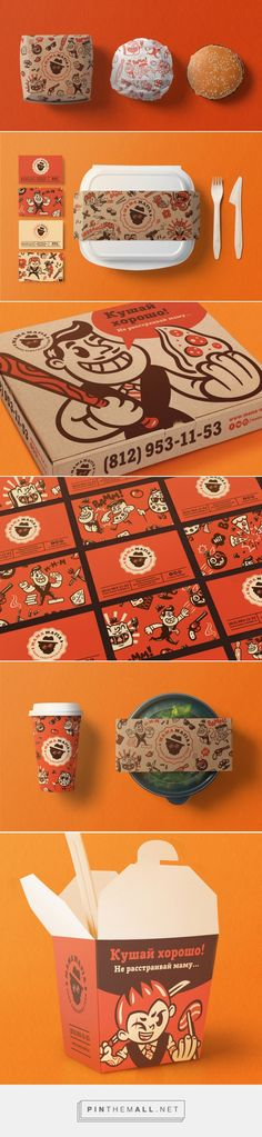 Take-away packaging for Mama Mafia by Dima Je