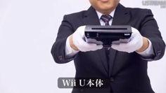 """Nintendo Wii U Unboxing    Satoru Iwata, presidente de Nintendo, se puso los guantes y con todo el cuidado que se merece, realizó un """"Unboxing"""" del Nintendo Wii U. Esta práctica, muy popular entre los amantes a los widgets, tiene un valor importante entre los posibles compradores de cualquier producto, ya que es el que puede definir o no su compra. Además, no es común ver al presidente de alguna corporación haciendo algo como esto."""