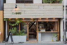 Cafe Shop Design, Cafe Interior Design, Shop Front Design, Store Design, Flower Shop Design, Small Cafe Design, Mini Cafe, Café Bar, Shop Fronts