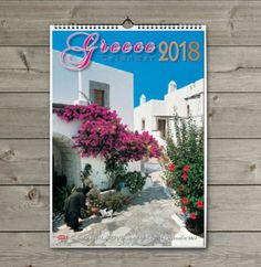 Greek-Wall-Calendar-2018-Greece