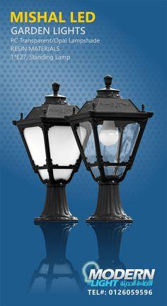 MISHAL GARDEN LIGHTS - Stading Lamp MODERNLIGHT - JEDDAH - TEL#: 0126059596 #Modernlight, #modernlightJeddah, #modernlightksa