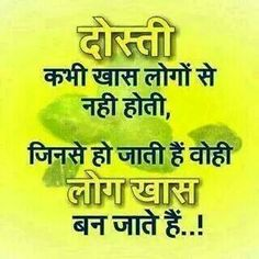 20 attitude quotes in hindi language positive attitude
