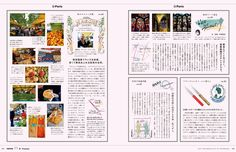 no. 2 February 2014 contents features 026 THE TEXTBOOK FOR A BETTER LIFE ライフスタイルの教科書 201 ...