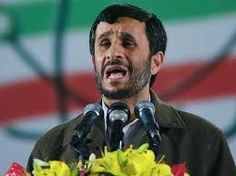 Former Iranian President Ahmadinejad disqualified from running for president :http://gktomorrow.com/2017/04/22/ahmadinejad-disqualified-president/