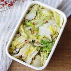 Rib Recipes, Veggie Recipes, Cooker Recipes, Asian Recipes, Healthy Recipes, Chickpea Recipes, Spinach Recipes, Bread Recipes, Soup Recipes