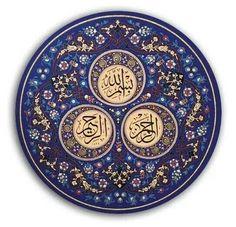 :::: ✿⊱╮☼ ☾ PINTEREST.COM christiancross ☀❤•♥•* ::::Arabic calligraphy