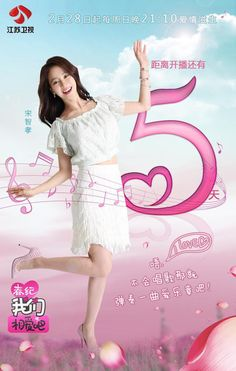 We are in love poster and preview pict #songjihyo