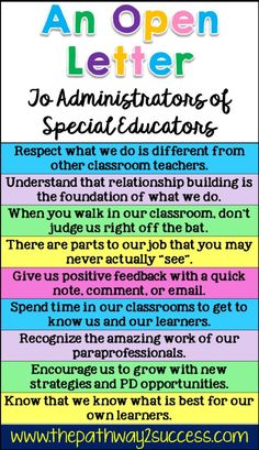 An open letter to administrators of special education teachers sharing ideas for how to support our students, the classroom, our paraprofessionals, and our learning as a whole. - Kids education and learning acts Special Education Quotes, Kindergarten Special Education, Special Education Teacher, Teacher Resources, Kids Education, Special Needs Teacher, Special Needs Students, Geek Culture, Open Letter