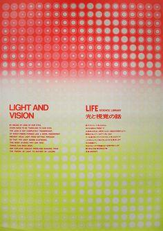 Japanese Poster: Light and Vision. Kazumasa Nagai. 1960