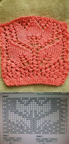 """Blossoming lotus"" - knitting pattern in the copy . Lace Knitting Patterns, Knitting Stiches, Knitting Charts, Lace Patterns, Free Knitting, Crochet Stitches, Baby Knitting, Stitch Patterns, Knit Crochet"
