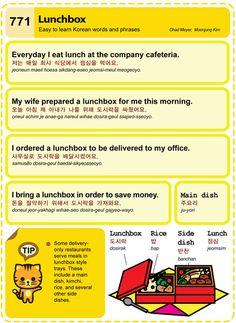 771 Lunchbox
