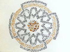 Surah 80 – Abasa سورةعبس
