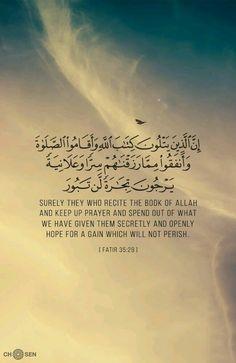 Quran Quotes Love, Quran Quotes Inspirational, Beautiful Islamic Quotes, Words Quotes, Life Quotes, Quran Sayings, Wisdom Quotes, Motivational, Muslim Love Quotes