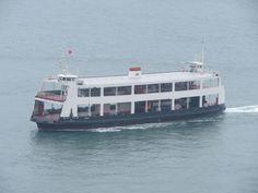 汽車渡輪 vehicle ferry 民佳號 M.V. MAN KAI