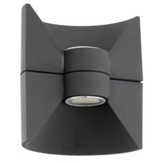 93368 / REDONDO / Outdoor Lighting / Main Collections / Products - EGLO Lights International