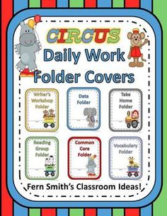Circus Themed Daily Work Folder Covers for Elementary Teachers #ClassroomOrganization #Folders www.FernSmithsClassroomIdeas.com