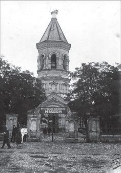 Здание Артемовского краеведческого политехнического музея - бывшая церковь, г.Артемовск (Бахзмут), Донецая область, 1932 год.