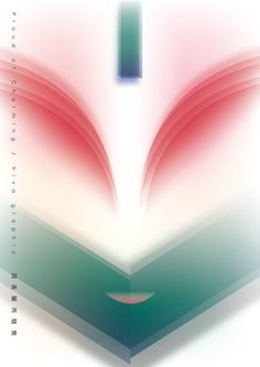 VIVA GRAPHIC 關於傳統文化用臉譜與紋面的方式呈現_海報設計