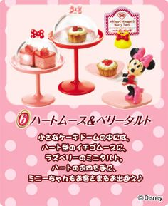Disney Lovely Cake 006