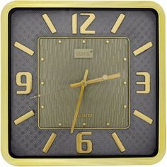 Relógio de Parede Yins YI15089 Dourado 30cm - Megazim
