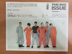 【TBI】2012 Dec. 太空計劃