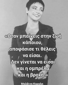 Best Quotes, Love Quotes, Child Teaching, Motivational Quotes, Inspirational Quotes, Greek Quotes, Smile Quotes, Bts, Smart People