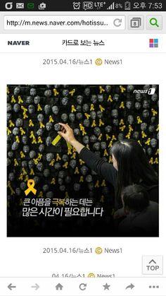 전라북도 교육청 로비 세월호1주년추념 조형 설치미술(기억의 섬)