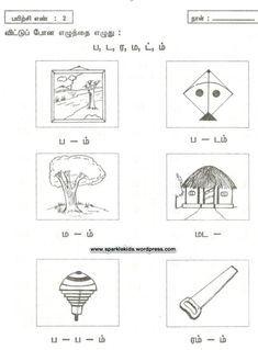 Sample Tamil worksheets – Sparklekids Worksheet For Class 2, Handwriting Worksheets For Kindergarten, 1st Grade Math Worksheets, Reading Worksheets, Alphabet Worksheets, Preschool Writing, Preschool Learning, Learning Activities, Lkg Worksheets