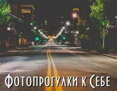 """Check out new work on my @Behance portfolio: """"Photowalks"""" http://on.be.net/1hNy4Mn"""