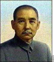 Dr. Sun Yet Sen. http://www.cnn.com/SPECIALS/1999/china.50/inside.china/profiles/sun.yatsen/