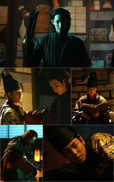 Scholar Who Walks The Night Dark Blood, Lee Soo, Cinematography, Daydream, Kdrama, Tv Shows, Ruler, Romania, Night