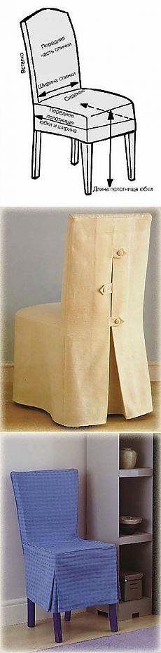 Cómo coser un bolso en una silla - Línea Decor