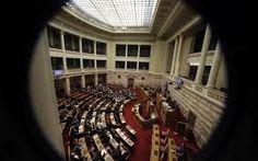 ΑΠΟΦΑΣΕΙΣ ΓΙΑ ΤΟΝ  Ο.Α.Ε.Ε: Ο νόμος για το «παράλληλο πρόγραμμα» όπως ψηφίστηκ...