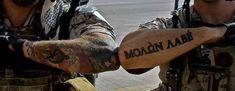 Rugged Masculine Molon Labe Male Tattoos