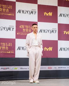 Yoo Ah-in Offers Update On Status Of Medical Examination For Military Enlistment