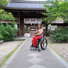 How to travel Japan in a wheelchair - Lonely Planet