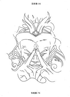Tatto Ink, Japanese Tattoo Art, Leg Tattoos, Tattos, Music Backgrounds, Desenho Tattoo, Paradise Tattoo, Blackwork, Fantasy