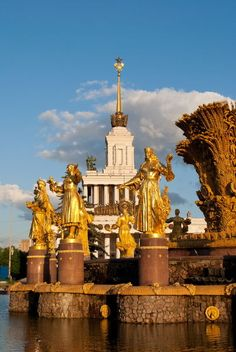The Friendship Fountain at the All Russia Exhibit, Moscow. Russia.