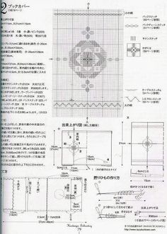 Gallery.ru / Фото #20 - Hardanger Embroidery(япония) - Orlanda