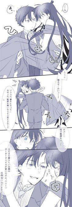 (*) Twitter Haikyuu Akaashi, Detective Conan Shinichi, Kaito Kuroba, Kaito Kid, Kudo Shinichi, Manga Couple, Horimiya, Magic Kaito, Case Closed
