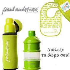 Σούπερ προσφορά: αποκτήστε το αυτοθερμαινόμενο μπιμπερό paulandstella και επιλέξτε το δώρο σας!