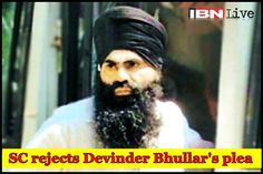 Devinder pal singh bhullar wife sexual dysfunction
