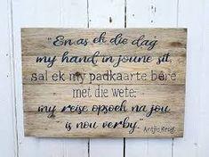 Ink skryf in Afrikaans Afrikaans, Ink, Words, Afrikaans Language, Ink Art