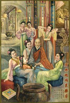 Shanghai, Republic of China, ca. Chinese Propaganda Posters, Chinese Posters, Propaganda Art, Old Shanghai, Shanghai Girls, Hong Kong, Asian History, China Art, Traditional Paintings