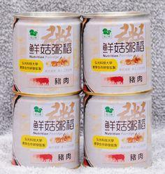 JINZHIRONG-BIOTECH-NutritionPorridge(Pork)_03