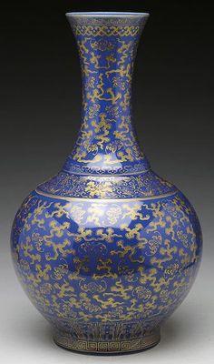 James D. Julia, Inc. - Bottle Form Porcelain Vase