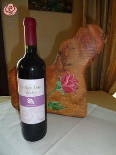 """Ερυθρός Οίνος """"Rodovoli"""", παραγωγής 2012. Red Wine """"Rodovoli"""", production 2012. (*** Hotel Rodovoli, Konitsa-Epirus-Greece) Drinks, Bottle, Shop, Gifts, Presents, Beverages, Flask, Drink, Gifs"""