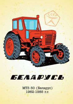 60 Trendy Ideas For Old Cars Poster 60 Trendy Ideas For Old Cars Poster Cars Retro Cars, Vintage Cars, Tractor Logo, Moto Scrambler, Best Cars For Teens, Family Car Decals, New Luxury Cars, Cute Car Accessories, Derby Cars